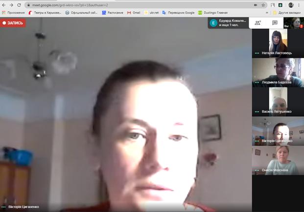 Онлайн засідання кафедри українознавства