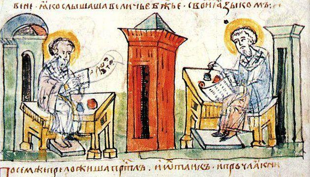 Вітаємо з Днем слов'янської писемності та культури!