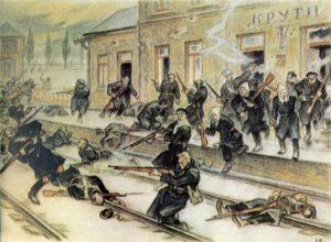 Історія української державності