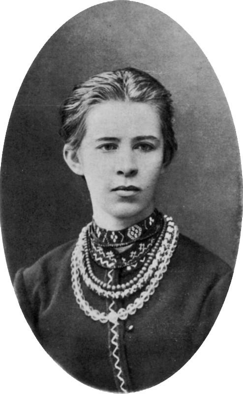 Сьогодні – 150-річчя з дня народження Лесі Українки!