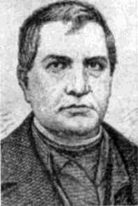 210 років з Дня народження Антіна Могильницького