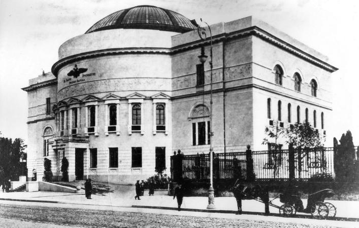 Сьогодні 1917 року створено Українську Центральну Раду