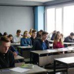 Конференція «Україна в історико-культурному та мовному просторі»