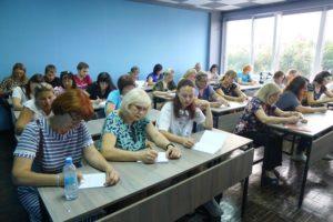 """Відкриття безкоштовних курсів """"Українська - це просто!"""""""