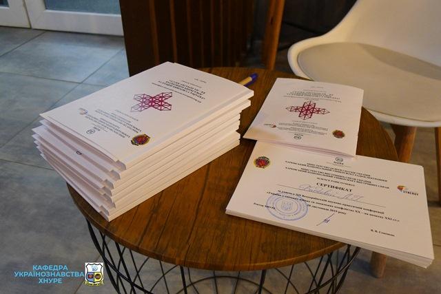 Відбулася ХІІ Всеукраїнська науково-практична конференція «Україна у світових війнах і воєнних конфліктах ХХ – на початку ХХІ століття»