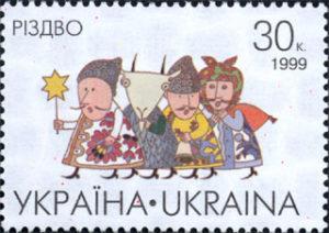 Українська різдвяна марка